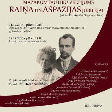 11-го и 12-го декабря — цикл мероприятий, посвященный юбилею Райниса и Аспазии