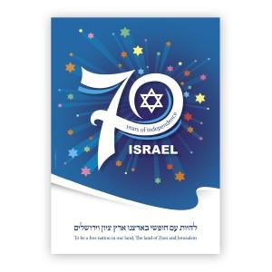 70-летию Израиля посвящается.